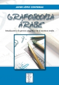 Grafoscopia �rabe