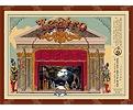 Gran Teatro Espa�ol de los ni�os