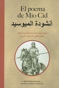 El poema de Mío Cid.