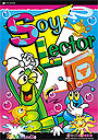 Soy lector. ( CD ) - Versi�n educativa -