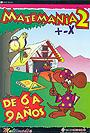 Mateman�a 2. ( CD ) - Versi�n educativa -