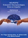 NEUROPSI. Evaluación neuropsicológica breve en español. (Juego completo)