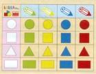 L�gica Play Figuras Geom�tricas (4 unidades)