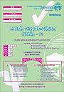EVAL�A - 10. Bater�a Psicopedag�gica (juego completo)