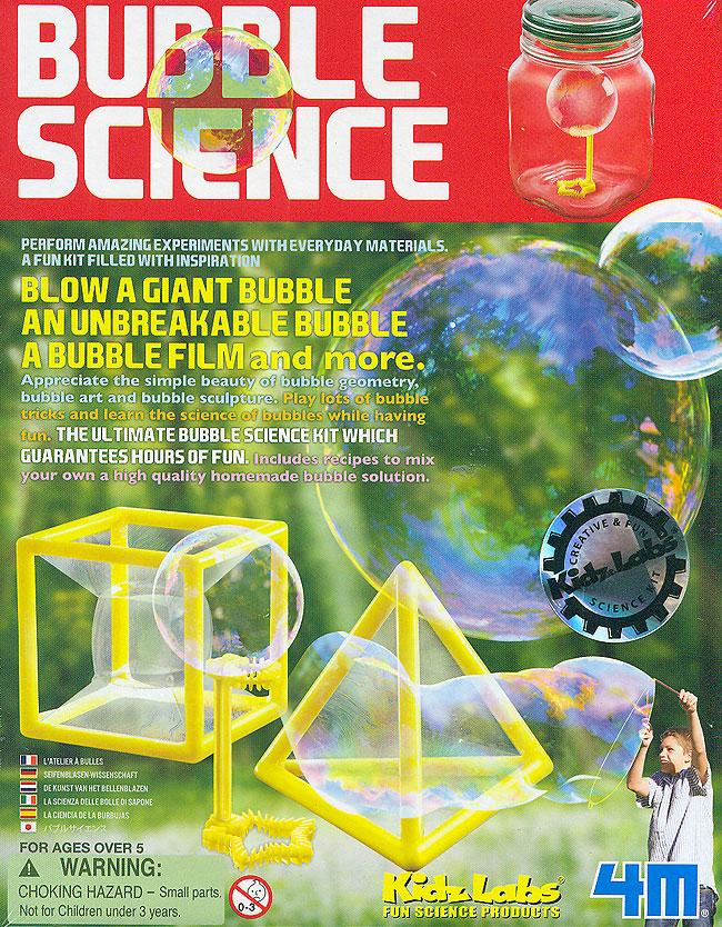 Cancion Infantil Baño De Burbujas:Ciencia de burbujas (Bubble science) 4M – espacioLogopedico