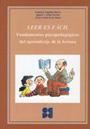 Leer es F�cil. Fundamentos psicopedag�gicos del aprendizaje de la lectura.