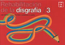 Rehabilitacin de la disgrafa 3