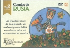Cuentos de Rusia. Los maestros rusos de la animacin de muecos y recortables nos ofrecen estos seis extraordinarios cuentos. (DVD)