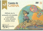 Cuentos de China. Disfruta con la animacin de acuarelas y recortables en estos delicados cuentos chinos. (DVD)