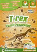 Excavaciones f�siles T-Rex