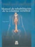 Manual de rehabilitaci�n de la columna vertebral