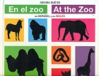 Adivina qu� es. En el zoo / At the Zoo