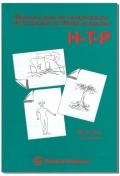H-T-P (casa-�rbol-persona) , Manual y Gu�a de interpretaci�n de la t�cnica de dibujo proyectivo (Juego completo) (manual moderno)