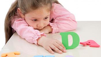 Las dificultades del lenguaje oral y lectura en niños con trastorno específico del lenguaje. Una revisión. (Parte I)