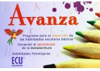 Avanza. Programa para el desarrollo de las habilidades escolares básicas. Iniciación al aprendizaje de la lectoescritura. Habilidades fonológicas 1.