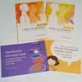 Paquete de 4 libros sobre voz Inés Bustos