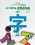 La letra china