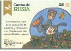 Cuentos de Rusia. Los maestros rusos de la animación de muñecos y recortables nos ofrecen estos seis extraordinarios cuentos. (DVD)