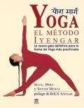 Yoga. el método Iyengar.