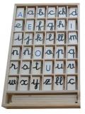 Abecedario de letra manuscrita en madera (caja)