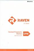 Cuaderno SPM-General (+6 años) de RAVEN.