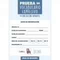 25 hojas de registro para prueba de vocabulario expresivo en educación infantil