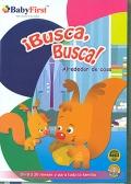 ¡Busca, Busca! Alrededor de casa. Baby First ( DVD ).