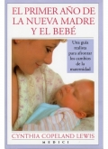 El primer año de la nueva madre y el bebé. Una guía realista para afrontar los cambios de la maternidad