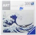 Puzle La gran ola de Kanagawa 300 piezas