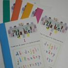 ¡Ya leo! Cuadernos de apoyo a la lecto-escritura (Obra completa)