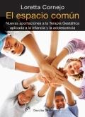 El espacio común. Nuevas aportaciones a la terapia gestáltica aplicada a la infancia y la adolescencia.