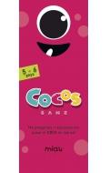 Cocos Game. 144 preguntes i respostes per posar el Coco en marxa! (5-6 anys)