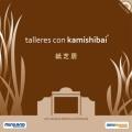 Talleres con Kamishibai. Una ventana abierta a la fantasía (Con DVD)