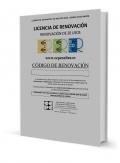 BECOLE-r. Evaluación Cognitiva de las Dificultades en Lectura y Escritura. Nivel E, M y S. Renovación de 20 USOS