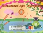 Razonamiento lógico matemático 3.