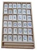 Abecedario de letra imprenta en madera (caja)