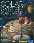 Solar System. Planetarium model.
