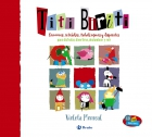 Titi Biriti. Canciones, relatos, trabalenguas y disparates para disfrutar, divertirse, deslumbrar y reír
