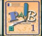PAIB 1 CD. Prueba de Aspectos Instrumentales Básicos en Lenguaje y Matemáticas.