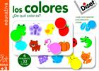 Los colores ¿De qué color es? Juego para aprender a reconocer los colores.