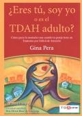 ¿Eres tú, soy yo o es el TDAH adulto? Cómo parar la montaña rusa cuando tu pareja tiene un trastorno por déficit de atención.