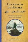 Las leyendas de Bécquer.