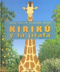 Kirikú y la jirafa (grande)